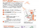 APA_bosai_0109_out jap-page-001