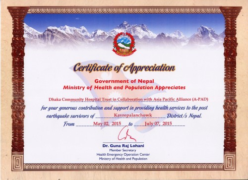 Print Media news on Appreciation Certificate to DCH Trust & A-PAD
