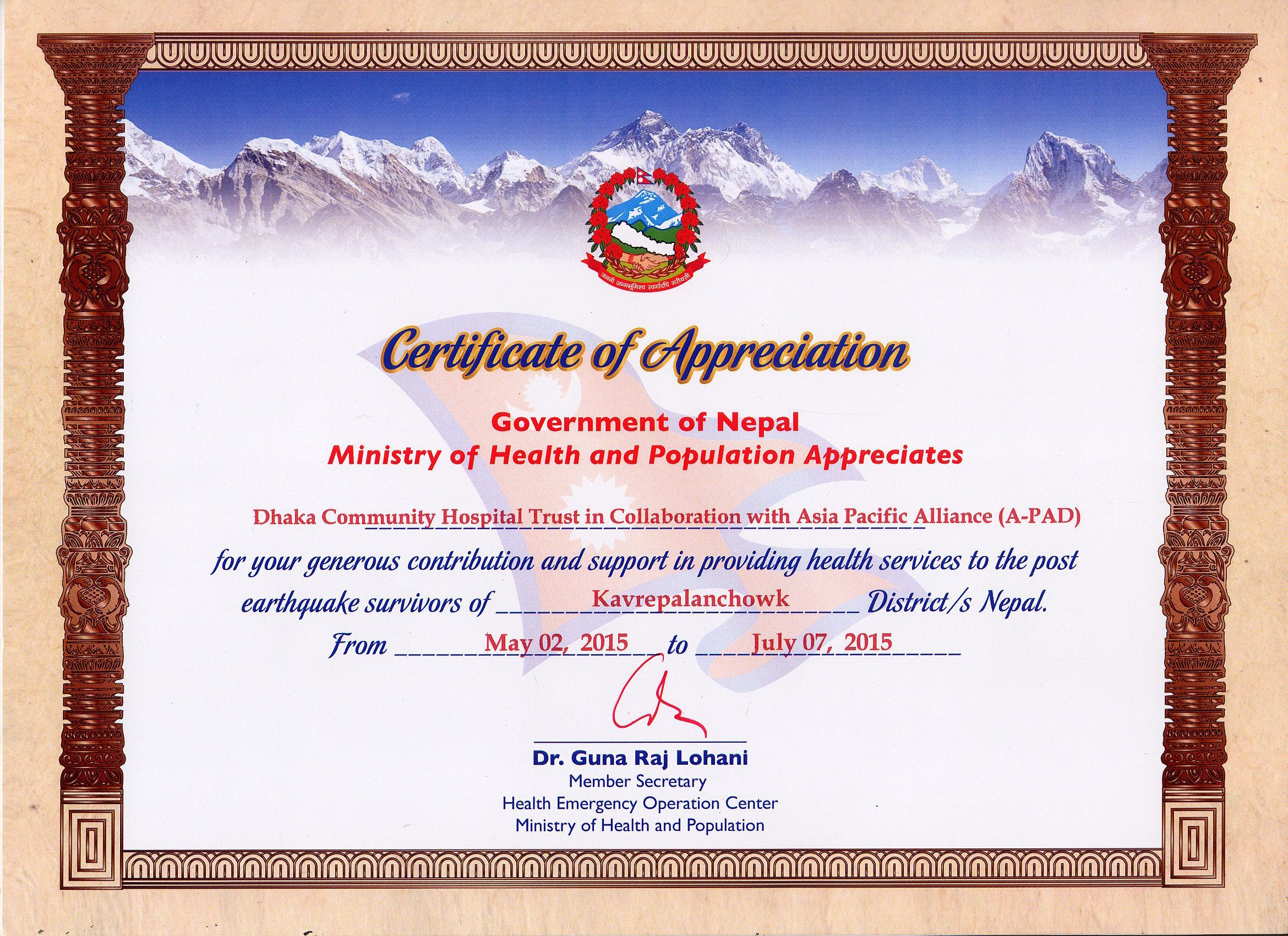 Print media news on appreciation certificate to dch trust a pad appreciation certificate of nepal earthquake response yelopaper Choice Image