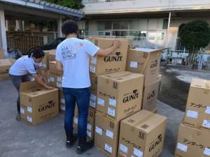 Gunze Distribution